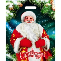 Пакет новогодний Любимый Дед, 38х47 см, 60 мкм
