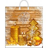 Пакет новогодний Зимний очаг, 40х44 см, 100 мкм