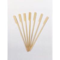 """Пики бамбуковые """"Гольф"""", 12 см"""