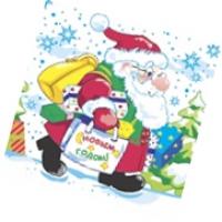 """Салфетки 25х25, 40 шт,1 сл, НГ """"Дед Мороз с подарками"""""""