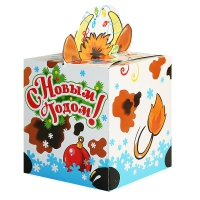 """Новогодняя упаковка """"Кубик СИМВОЛ"""", 300-400 гр, картонная подарочная коробка для конфет, 2021 год быка"""
