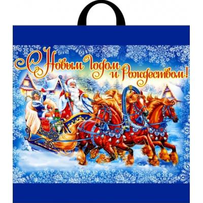 """Новогодний подарочный пакет """"НГ Веселье"""" 44х44 см, 70 мкм, с петлевыми ручками, новогодняя упаковка"""