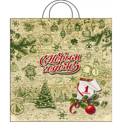 Подарочный новогодний пакет 1 января 38х42, 40 мкм, новогодняя упаковка