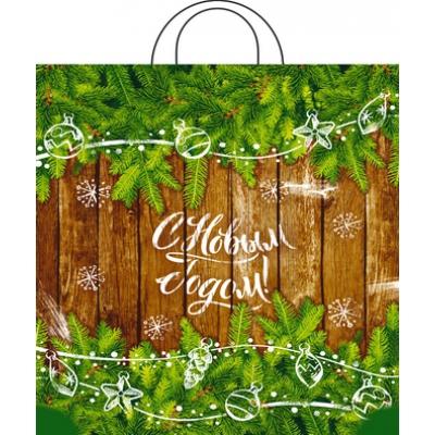 """Новогодний подарочный пакет """"Запах ели"""" 38х42, 40 мкм, петлевые ручки, новогодняя упаковка"""