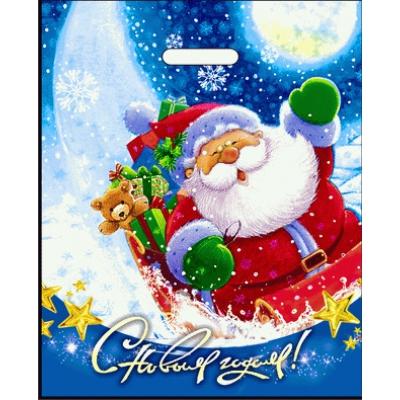 """Новогодний подарочный пакет """"НГ Привет"""" 38х47 см, 60 мкм"""