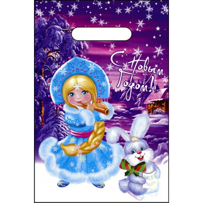 """Новогодний подарочный пакет """"Волшебная песенка"""" 20х30 см, 30мкм, прорубные ручки, новогодняя упаковка"""
