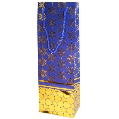 """Пакет подарочный люкс """"Синий"""" с тиснением B"""