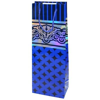 """Пакет подарочный кант люкс """"Синий"""" с тиснением B"""