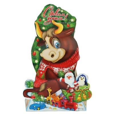 """Новогодняя подарочная коробка """"БЫЧОК"""" 800 гр, новогодняя упаковка 2021 с символом года быка"""