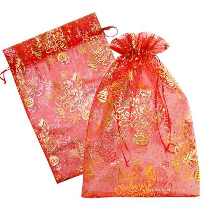 """Мешочек из органзы красный  """"Шапочки"""", 1000 гр, текстильная новогодняя упаковка для подарков, конфет"""